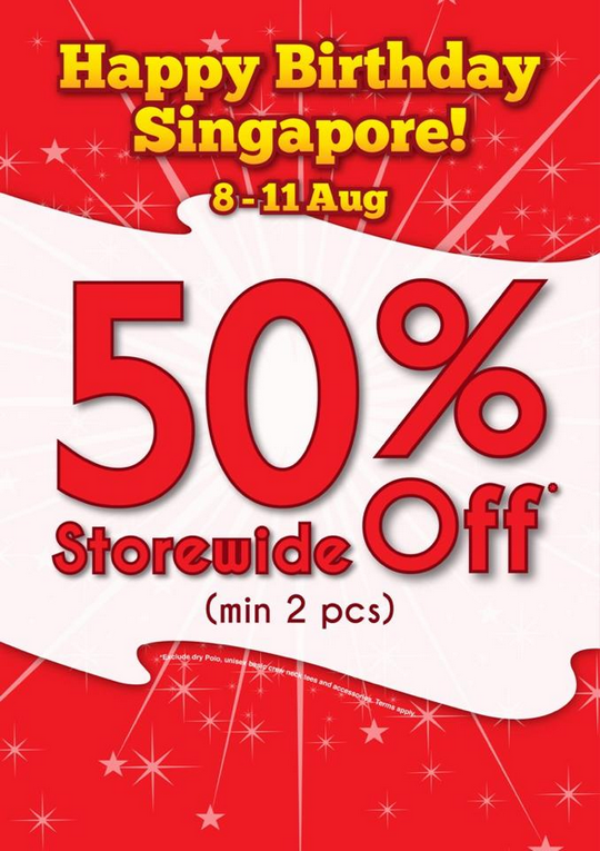 Bossini Storewide Sale - Enjoy 50 Off (Till 11 Aug 2013)