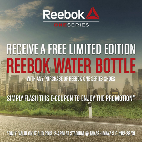 Reebok Gift With Purchase - Free Reebok Water Bottle
