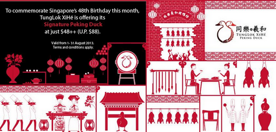 TungLok XiHe Peking Duck Singapores 48th Birthday Promotion - Peking Duck @ $48