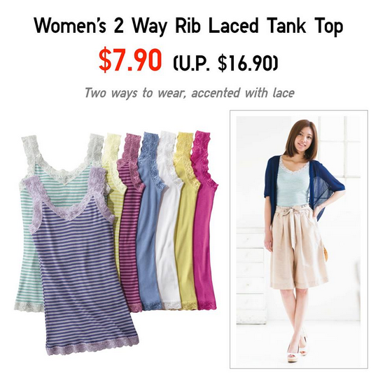 Uniqlo Womens 2 Way Rib Tank Top @ $7.90
