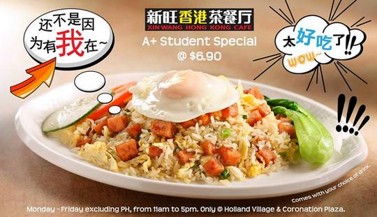 Xin Wang Hong Kong Cafe A+ Student Special @ $6.90